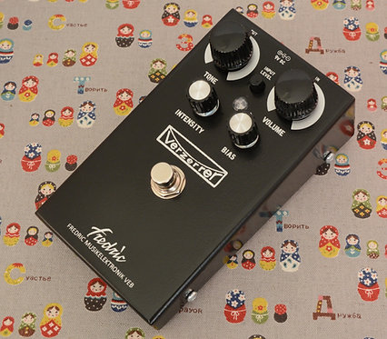 Fredric Effects - Verzerrer Fuzz
