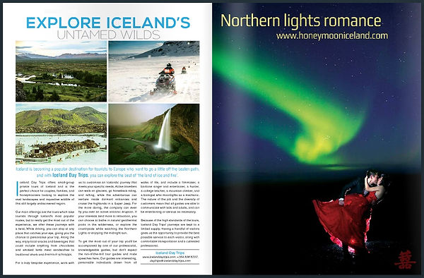 iceland´s wild site and honeymoon trips