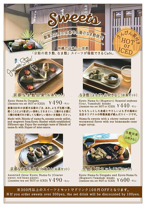 表紙(b5)-結合済み_page-0006.jpg