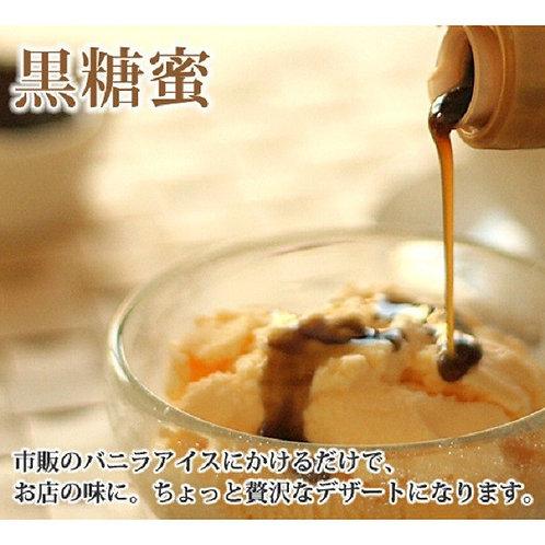 完全手作り黒糖蜜(200g)沖縄産黒糖使用
