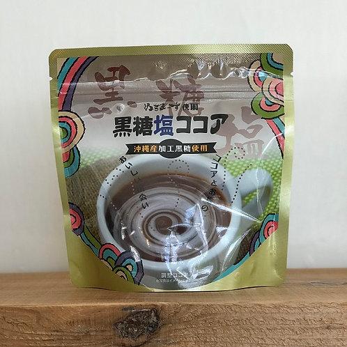 黒糖塩ココア「沖縄産黒糖」×「沖縄産ぬちまーす(塩)」使用