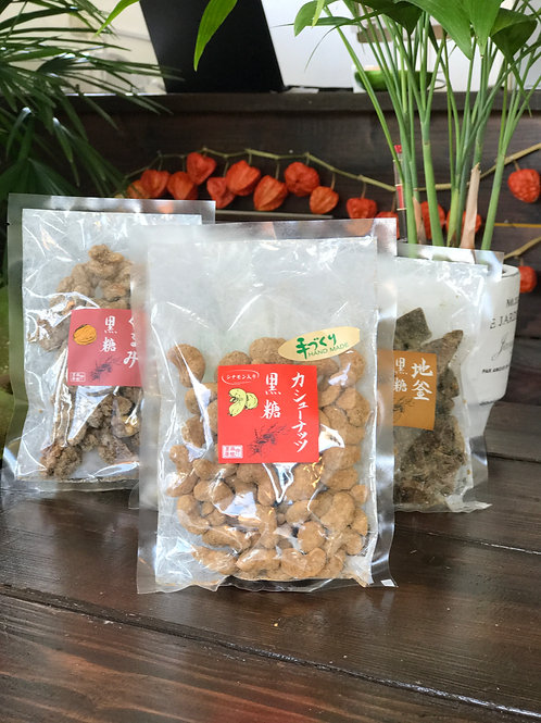 -仲宗根黒糖-  手作りカシューナッツ黒糖(130g)