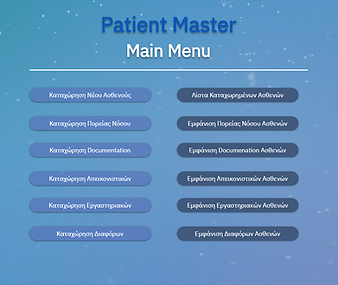 patient_master_main.png