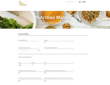 nutrition_datainfo3.png