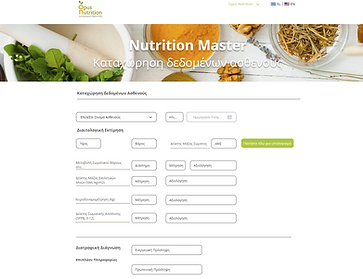 nutrition_datainfo2.png