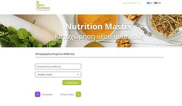 nutrition_newpatient.png