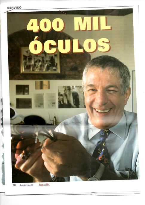 2001 (51).jpg