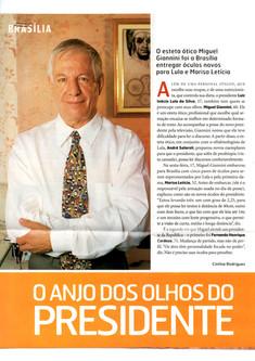 2003 (54).jpg