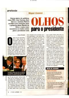 2003 (72).jpg