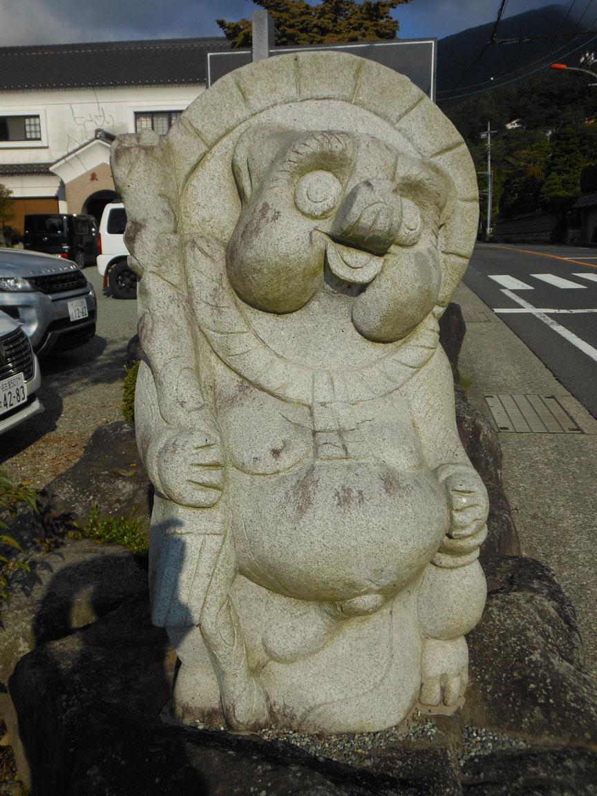 石オブジェ タヌキ