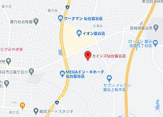 カインズ仙台富谷地図.png