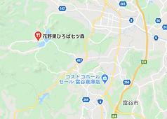 花野果地図.png