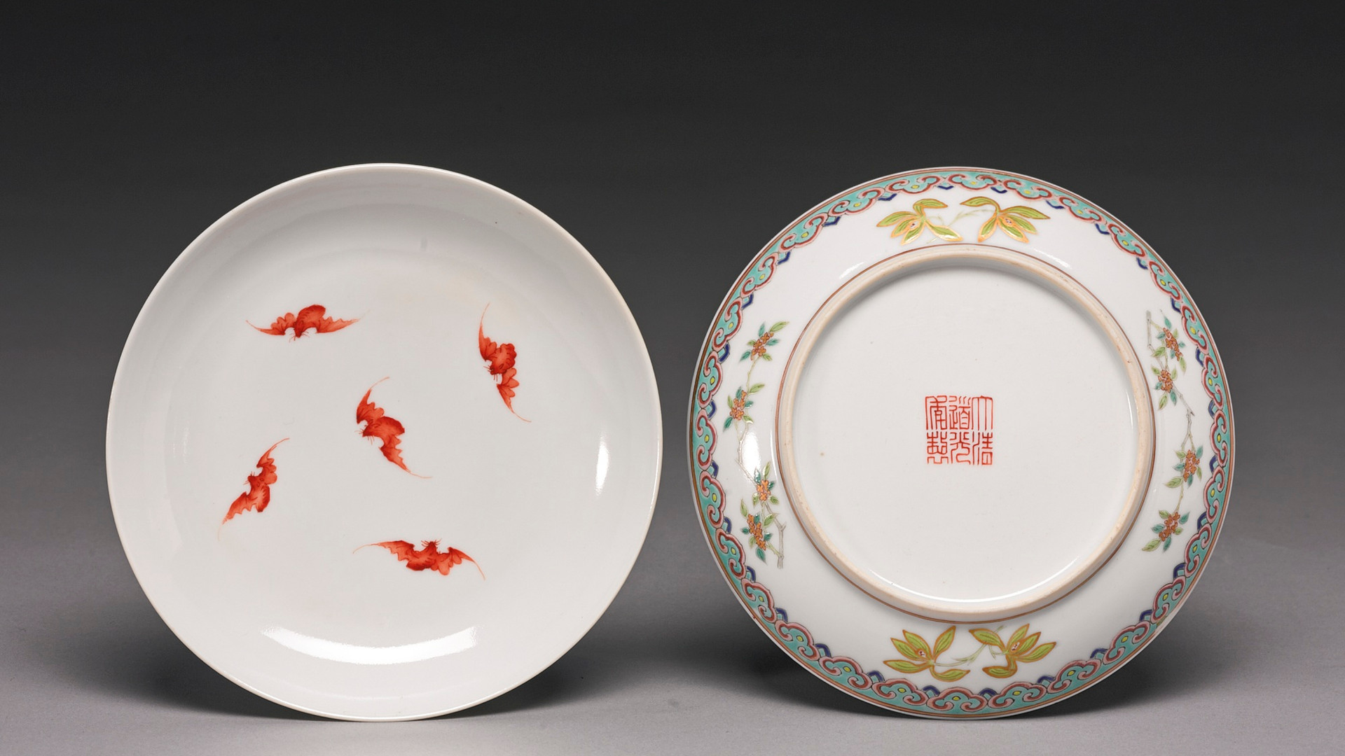 Antique Wufu China Plates