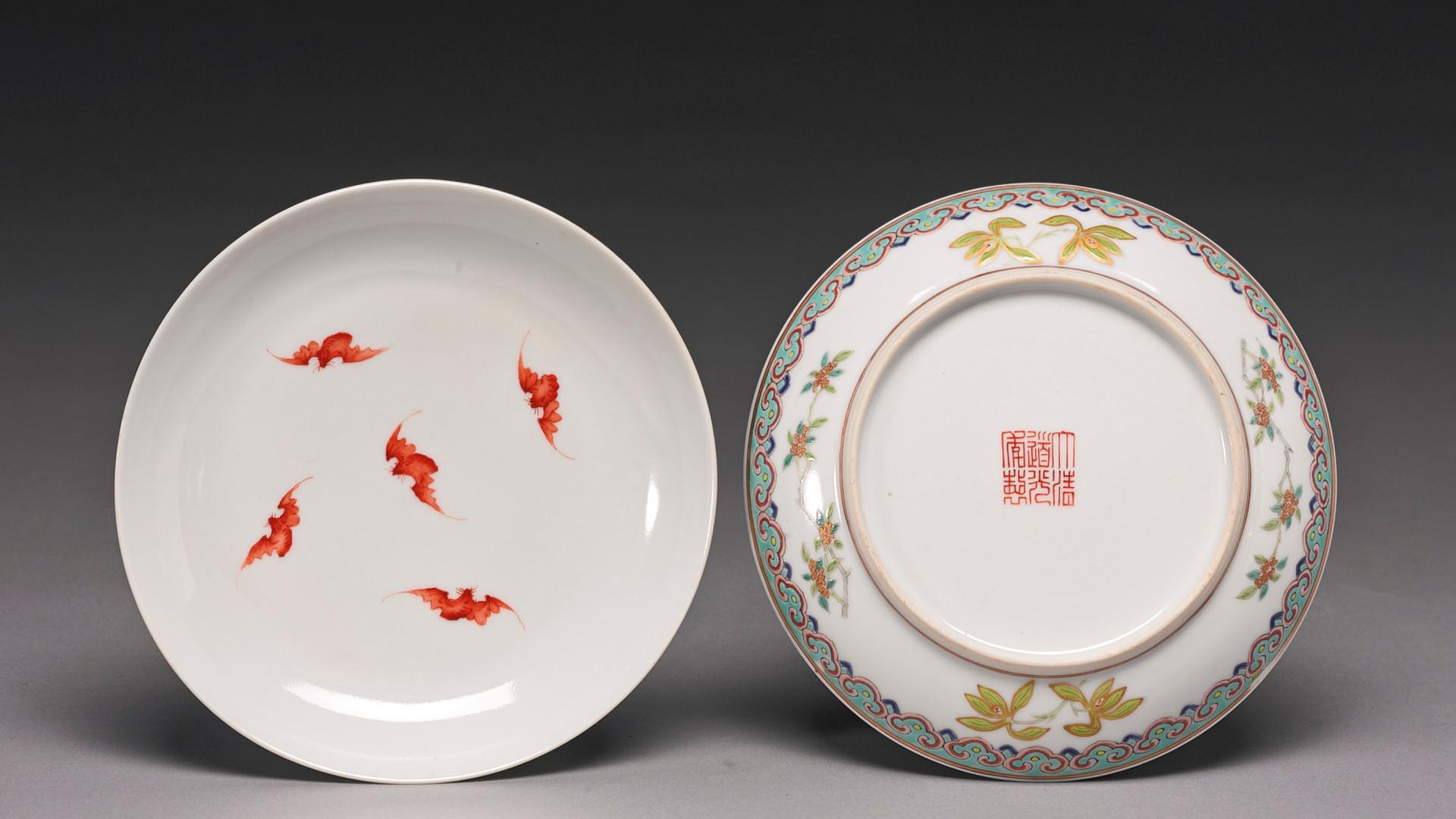 Antique Wufu China Plates