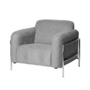 Soho Club Chair - $250
