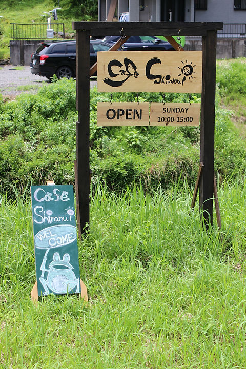 Cafe Shiranui入口の看板