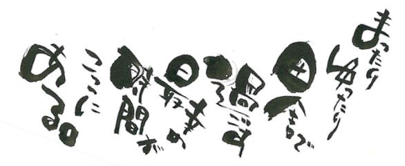 Cafe Shiranuiテーマ