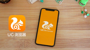 App of the month - UC Browser