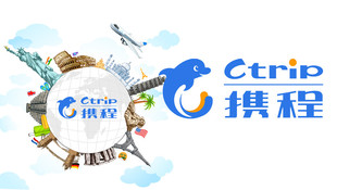 App of the month - Ctrip
