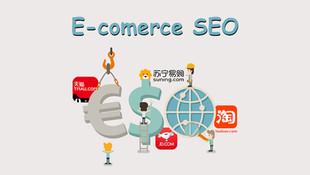 E-commerce SEO - Taobao search result Optimization