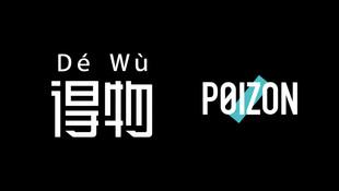 App of the month - Dewu (Poizon)