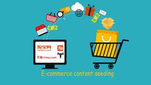 Marketing Ideas - CSEO for Tmall/Taobao