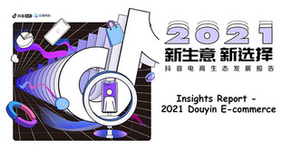 Insights Report - 2021 Douyin E-commerce