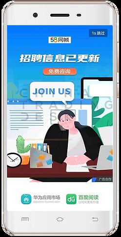 Baidu Read