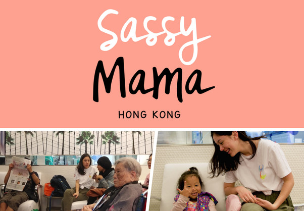 The Free Clinic in Sassy Mama!