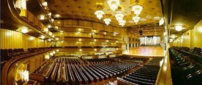 JFK Concert Hall