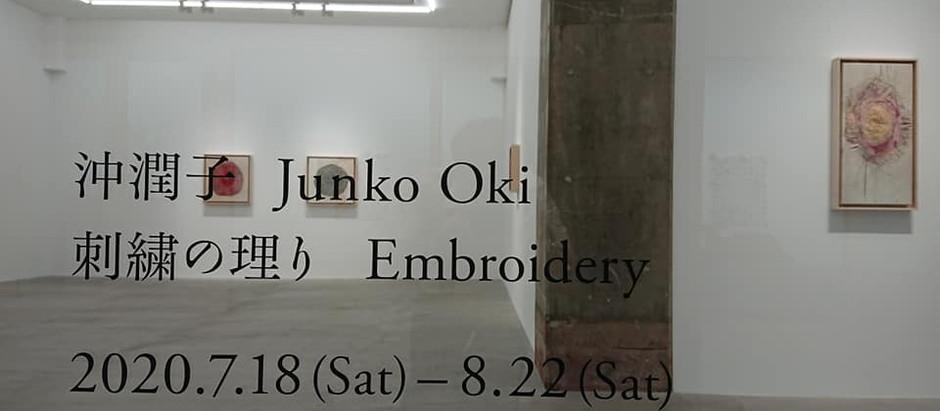 200815 沖潤子展「刺繍の理り」