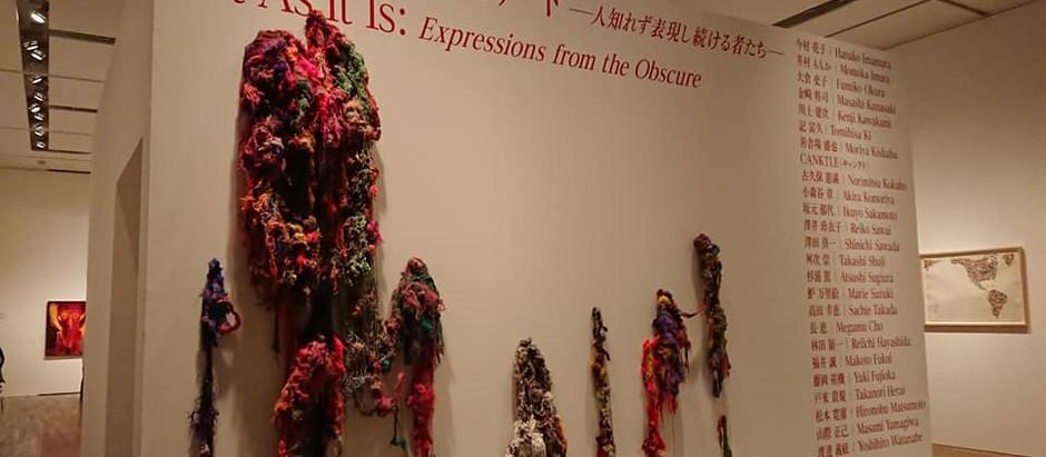 200829 あるがままのアート展へ