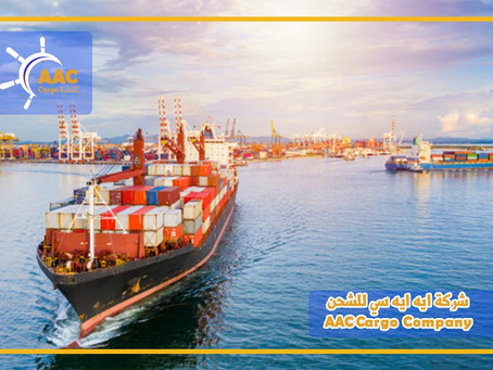 Shipping Vehicle & Household to Morocco