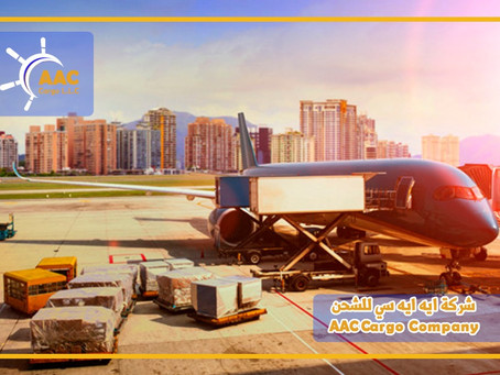 Cargo personal effects from UAE to Spain