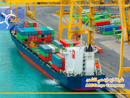 Car and Household Effects Shipping from UAE to Belgium