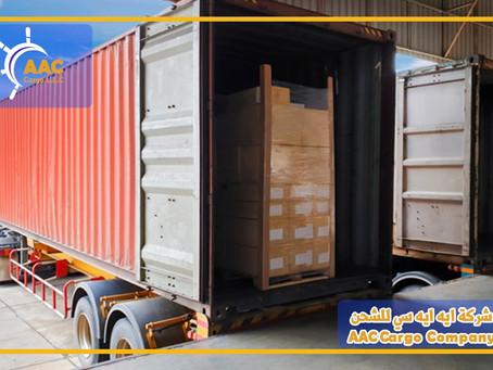 Cargo to Oman