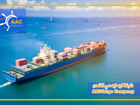 Shipping Vehicles from UAE to Ghana
