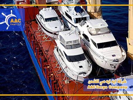 شحن القارب شحن الحاويات دوليًا