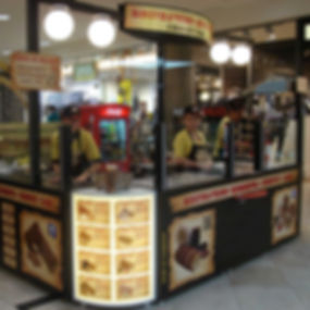Chimney Cake Kiosk in mall
