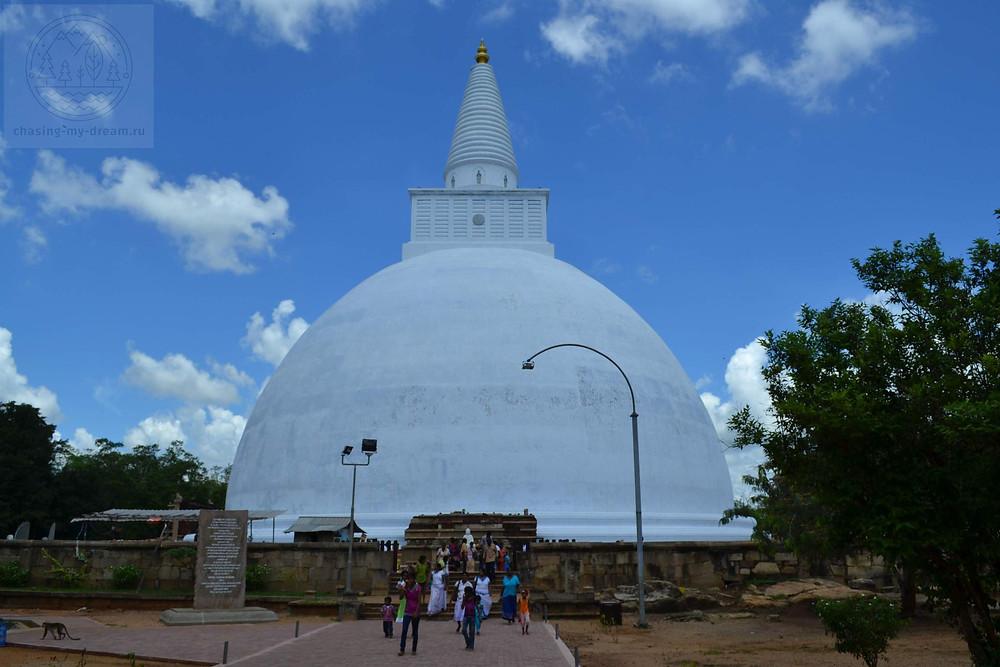 храмы и ступы Анурадхапуры, Шри-Ланка