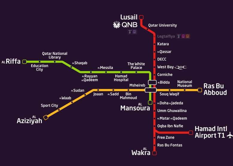 Карта метро Дохи. Мои самобытные путешествия.