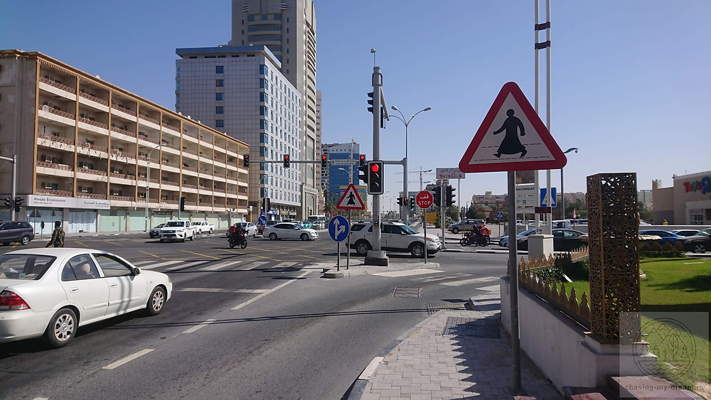 на районе Al Sadd возле отеля - самобытно по миру