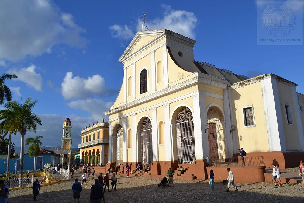 центральная площадь Тринидада, Куба - самобытно по миру