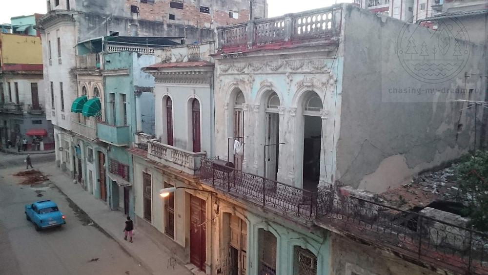 вид из нашей каса партикуляр в Гаване - мое самобытное путешествие по Кубе