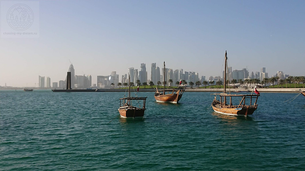 в парке Mia park в Дохе