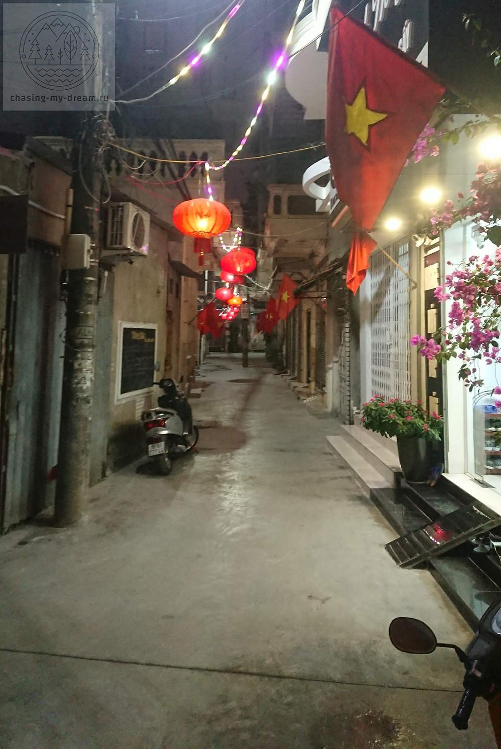 улочки Хайфона, Вьетнам. Самобытно по миру