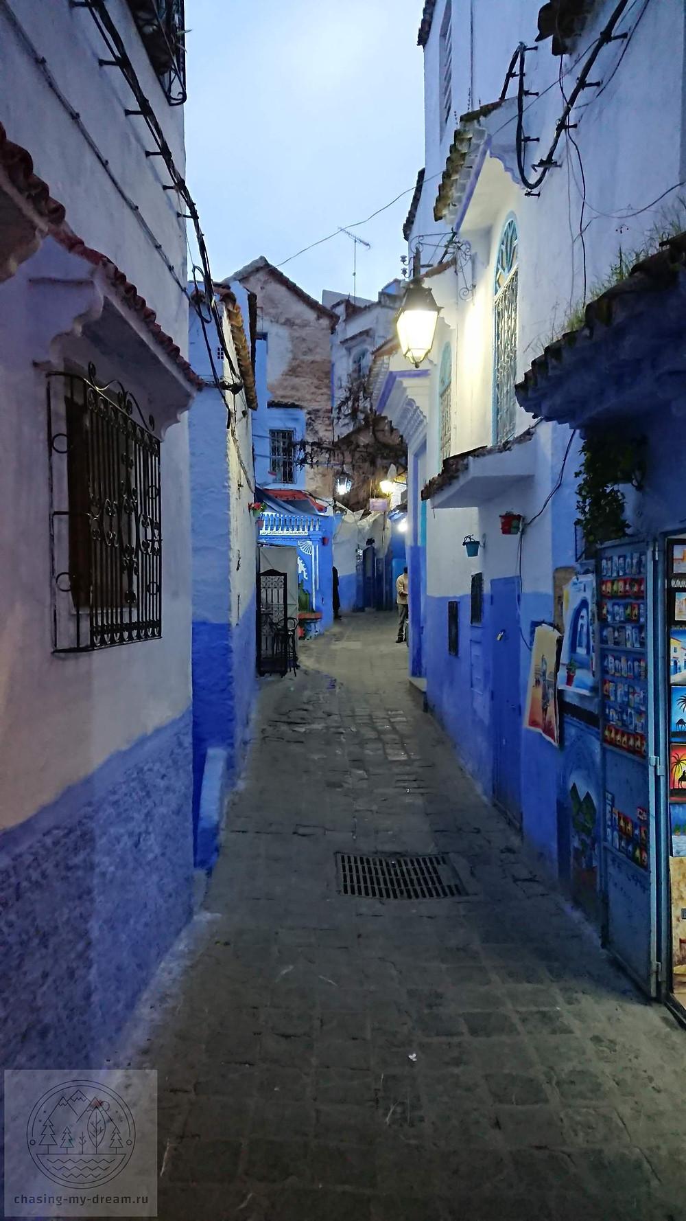 улицы голубого города Шефшауэна - самобытное путешествие по миру в Марокко