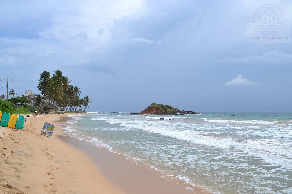 самобытное путешествие на Цейлон, пляж Мирисса