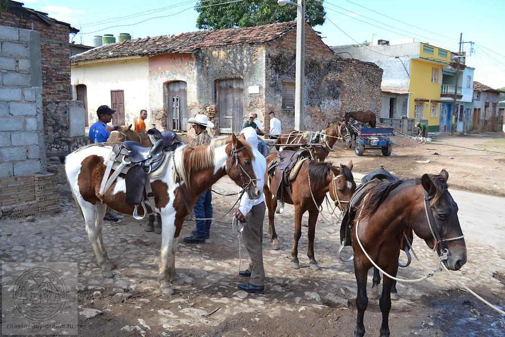 конная прогулка в Тринидаде, Куба