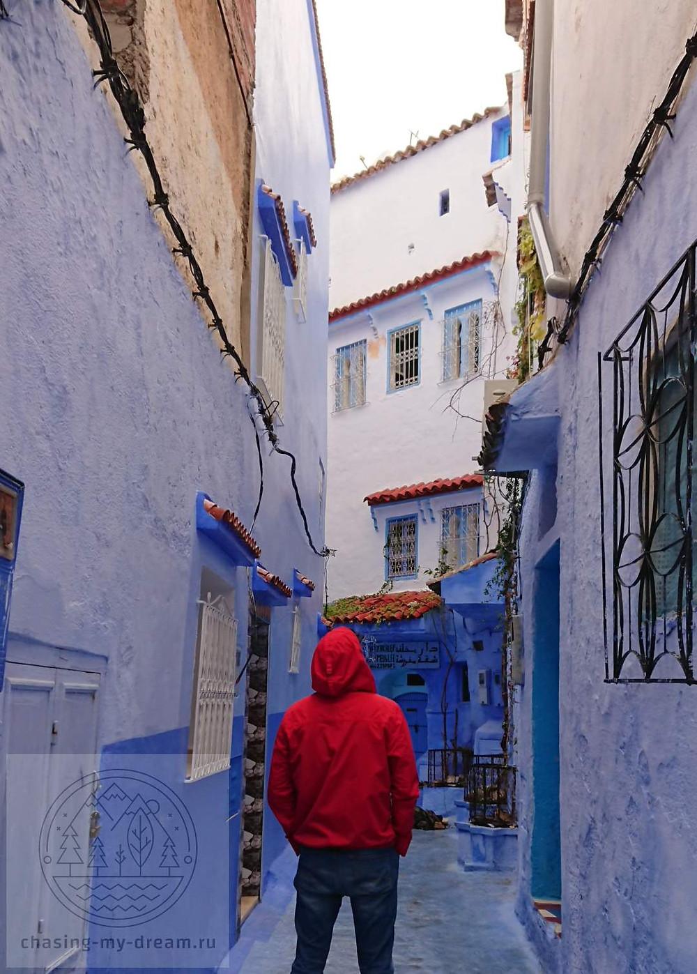 я на улице голубого города Шефшауэна - самобытное путешествие по миру в Марокко